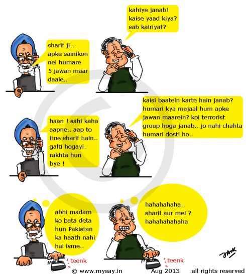 loc cartoon,indo pak border dispute,pakistani soldiers kill 5 indian soldiers,mysay.in,political cartoon,manmohan singh cartoon,nawaz sharif cartoon,