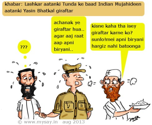 yasin bhatkal picture image,tunda cartoon,tunda picture image,biryani joke,terrorist joke,mysay.in social message cartoon picture image,hindi political cartoon,