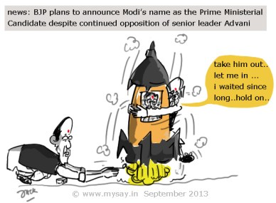 cartoon on bjp plans to announce modi as pm candidate,advani cartoon picture image,rajnath singh cartoon picture image,modi cartoon picture image,mysay.in,political cartoon,bjp pm candidate 2014,rocket cartoon,