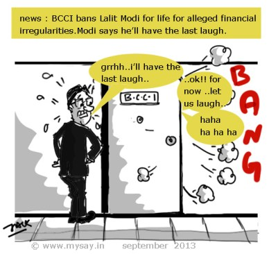 lalit modi cartoon,bcci cartoon,cricket cartoon,mysay.in,