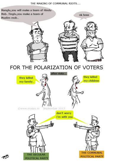 vote bank cartoon image,communal riots cartoon,cartoon on muzaffarnagar riots,political cartoons,mysay.in