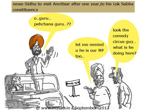 sidhu cartoon picture image, sidhu to visit amritsar,sidhu missing poster,mysay.in,political cartoons,funny picture image,jokes,
