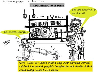 Arvind Kejriwal cartoon image,Sheila Dikshit cartoon image,indian political cartoon,mysay.in,