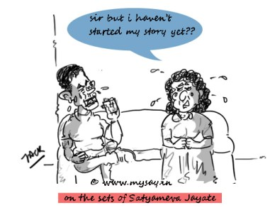funny bollywood news,aamir khan cartoon image,satyameva jayate,mysay.in,