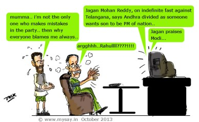 jagan reddy cartoon,sonia gandhi cartoon,rahul gandhi cartoon,political cartoons,mysay.in,indefinite strike by jagan reddy,jagan praises modi,
