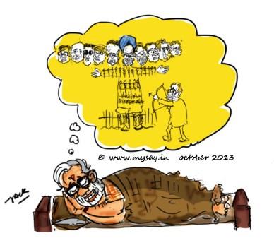 happy dussehra ,manmohan singh and congress as ravana cartoon image,ravana funny image,mysay.in,