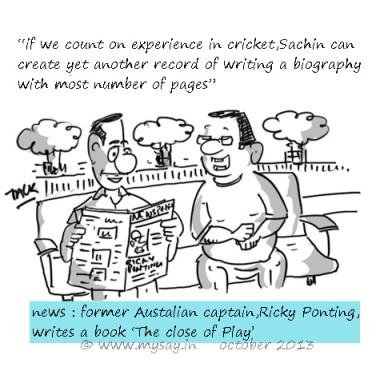 the close of play book,ricky ponting,criket cartoons,cricket jokes,mysay.in,