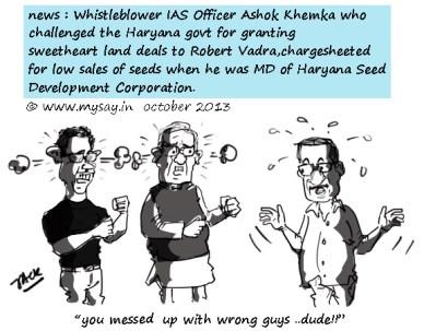 Robert Vadra cartoon,Bhupinder Hooda cartoon,Ashok Khemka cartoon,mysay.in,political cartoons,