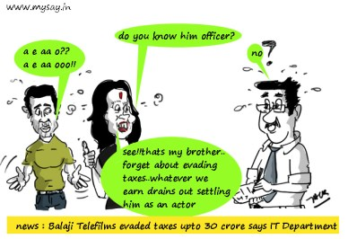 Tusshar Kapoor cartoon,Ekta Kapoor cartoon,Balaji Telefilms joke,mysay.in