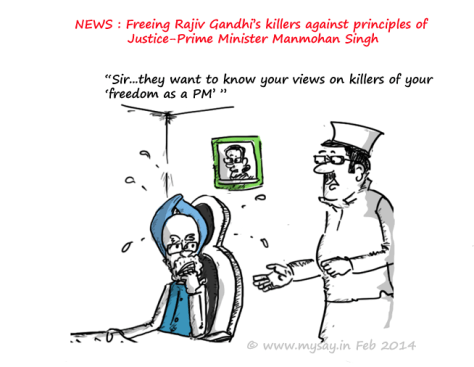 rajiv gandhi assassination,manmohan singh cartoon,jokes,political jokes,mysay.in,