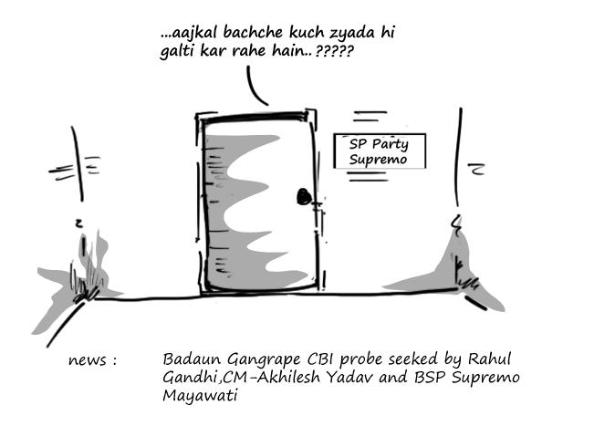 badaun ganrape, mulayam singh cartoon,mysay.in,cartoons condemning rape,political cartoons,