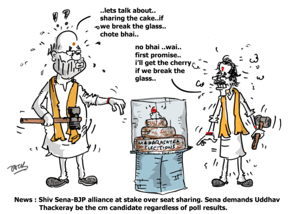 amit shah cartoon,uddhav thackeray cartoon,sena bjp alliance cartoon,maharashtra elections 2014,mysay.in