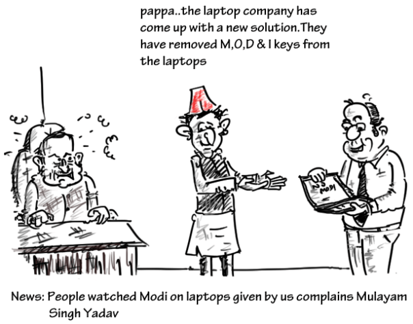 mulayam singh cartoon,akhilesh yadav cartoon,people watched modi on our laptop says mulayam,
