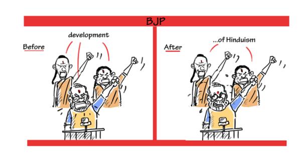ghar vapsi event cartoon,homecoming,political cartoons,mysay.in,