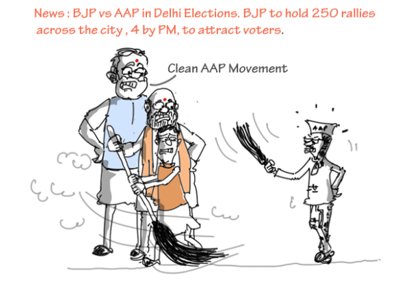 swachh bharat abhiyan jokes, aap vs bjp cartoon, delhi 2015 election cartoons, mysay.in,