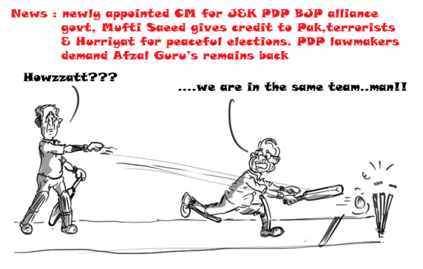 mufti mohammad saeed cartoon, modi cartoon,pdp-bjp alliance cartoon,