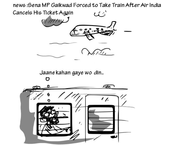 sena mp gaikwad vs air india cartoon