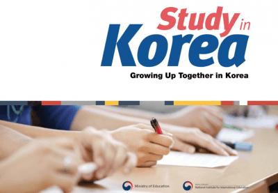 2018 Korean Government Scholarships For International Students