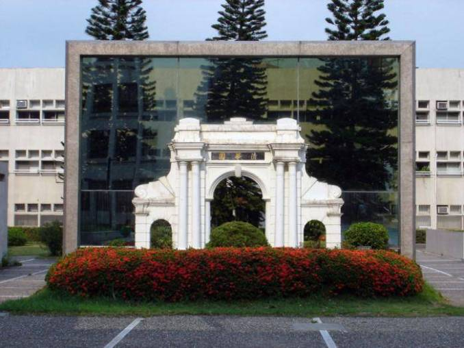 International Student Scholarships 2020 At National Tsing Hua University – Taiwan