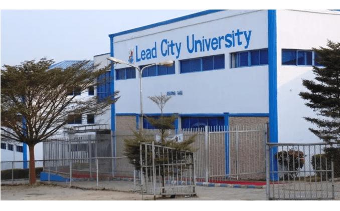 Lead City University Sandwich program admission form for 2021/2022 session