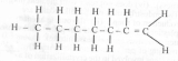 chemistry past question