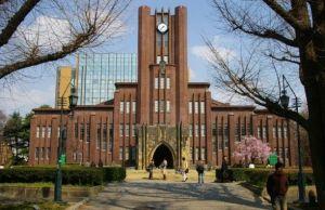 2017 University Of Tokyo Masters & PhD Scholarships