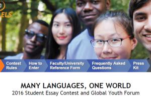 2017 Many Languages, One World® Student Essay Contest
