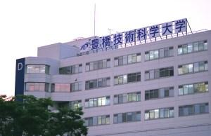 2017 Aichi Graduate Scholarships At Toyohashi University Of Technology, Japan