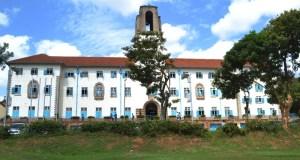 100% Undergraduate African MasterCard Foundation Scholarships At Makerere University, Uganda