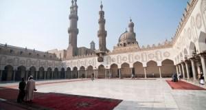 2017 Fulbright Egyptian Student Program In Islamic Studies