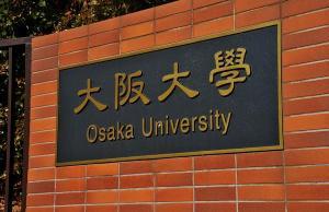 2017 Undergraduate Scholarships At Osaka University Of Economics, Korea