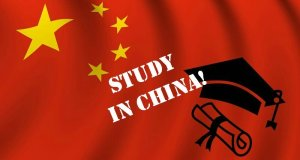 2017 Chinese Government/African Union Masters Scholarship - China