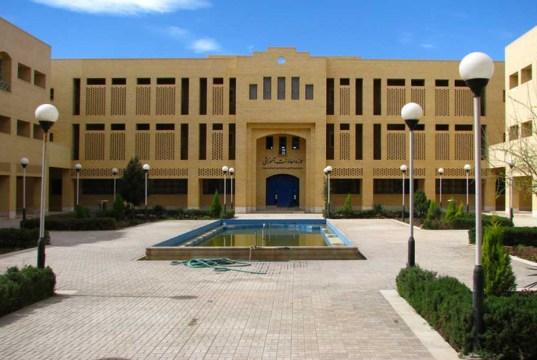 2017 International Scholarships At Yazd University, Iran