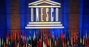 2017 UNESCO/Sri Lanka Co-Sponsored Fellowship Program - Sri Lanka