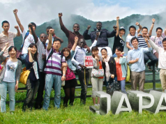 200 ABE Initiative Scholarship + Internship Program - Japan, 2018