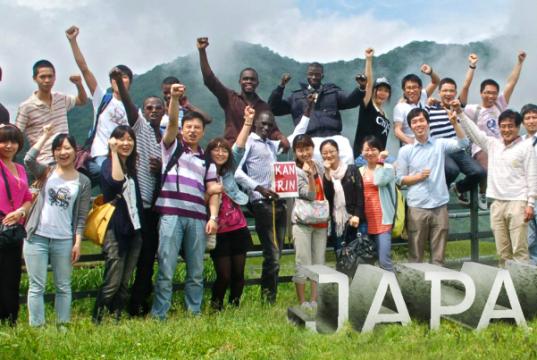 200 ABE Initiative Scholarship + Internship Program - Japan, 2018