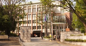 Study In Japan: University Of Tsukuba Program In Economic Policy (PEP) Scholarships - 2018