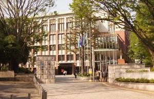 Study In Japan: University Of Tsukuba Program In Economic Policy (PEP) Scholarships - 2018