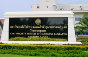 Full Tuition Scholarships At King Mongkut's Institute Of Technology Ladkrabang, Thailand - 2018