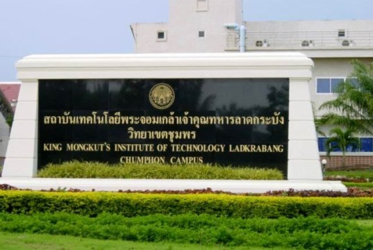 Full Tuition Scholarships At King Mongkut's Institute Of Technology Ladkrabang, Thailand - 2018