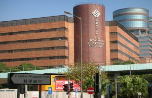 Full Tuition Scholarships At School of Hotel & Tourism Management, Hong Kong - 2018