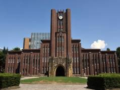 2018 Daiohs Memorial Foundation Scholarships At University Of Tokyo - Japan