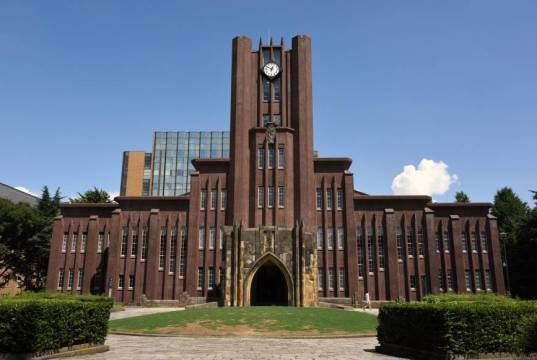 2018 Daiohs Memorial Foundation Scholarships At University Of Tokyo - Japan