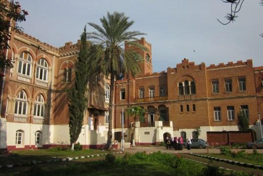 Nile Basin Scholarships At Alexandria University, Egypt 2018