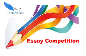 Apply For SALRC Legal Essay Writing Competition - South Africa