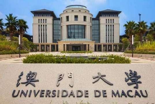 Fully-Funded International Scholarships At University Of Macau - China