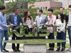 International Scholarships At Korea Advanced Institute Of Science & Technology - South Korea