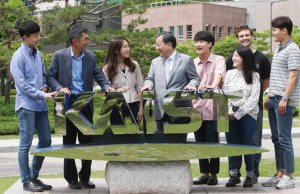 International Scholarships At Korea Advanced Institute Of Science & Technology - South Korea