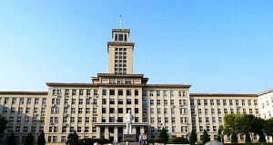 Study In China: Nankai University Scholarships For Non Chinese Citizens In China