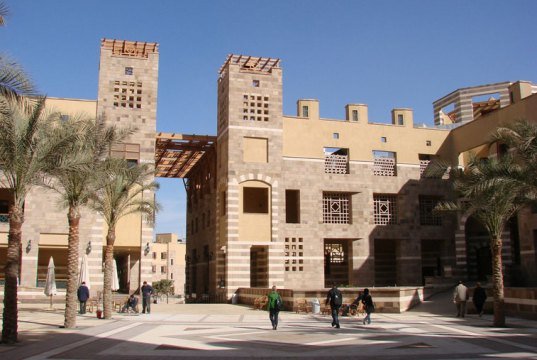 OCL-AUC Fully-Funded Scholarships At American University - Egypt